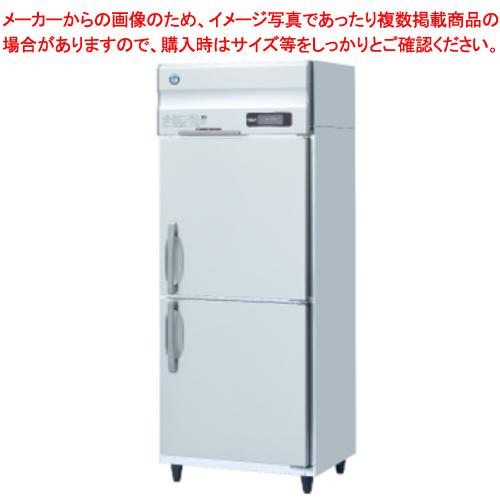 ホシザキ 冷蔵庫 HR-75ZT【 メーカー直送/後払い決済不可 】 【ECJ】