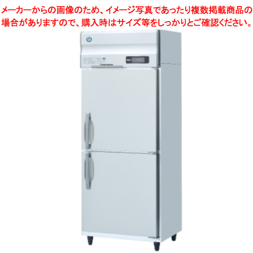 ホシザキ 冷蔵庫 HR-75ZT3【 メーカー直送/後払い決済不可 】 【ECJ】