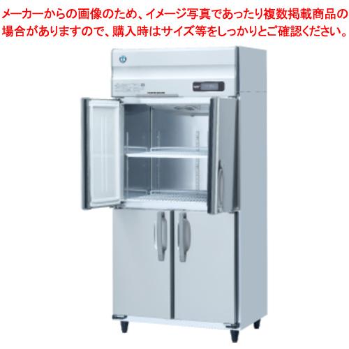 ホシザキ 冷蔵庫 HR-90Z-ML【 メーカー直送/後払い決済不可 】 【ECJ】