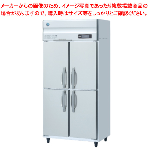 ホシザキ 冷蔵庫 HR-90Z3【 メーカー直送/後払い決済不可 】 【ECJ】