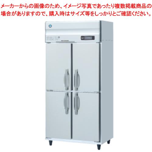 ホシザキ 冷蔵庫 HR-90ZT3【 メーカー直送/後払い決済不可 】 【ECJ】