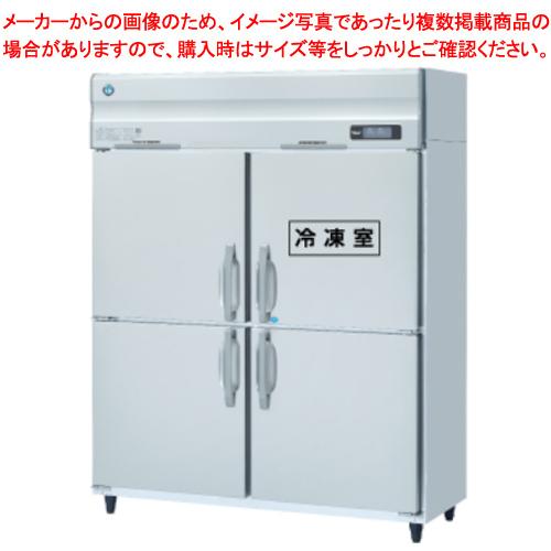 ホシザキ 冷凍冷蔵庫 HRF-150ZF【 メーカー直送/後払い決済不可 】 【ECJ】
