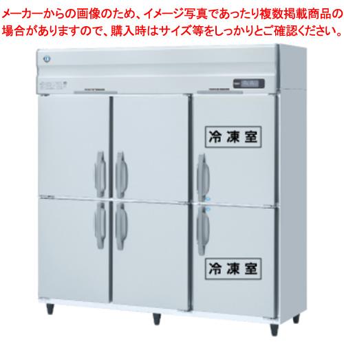 ホシザキ 冷凍冷蔵庫 HRF-180ZF【 メーカー直送/後払い決済不可 】 【ECJ】