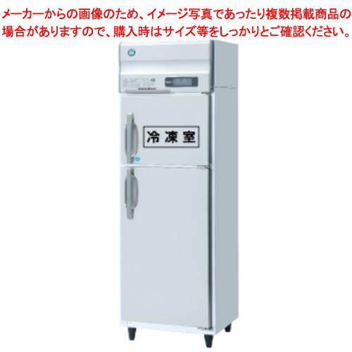 ホシザキ 冷凍冷蔵庫 HRF-63Z【 メーカー直送/後払い決済不可 】 【ECJ】