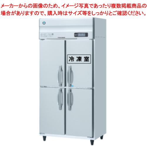 ホシザキ 冷凍冷蔵庫 HRF-90Z3【 メーカー直送/後払い決済不可 】 【ECJ】