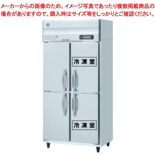 ホシザキ 冷凍冷蔵庫 HRF-90ZFT3【 メーカー直送/後払い決済不可 】 【ECJ】