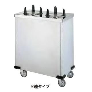 【業務用】ディッシュディスペンサーカート CD-200W 380×720×854mm【 メーカー直送/後払い決済不可 】
