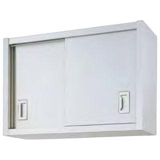 【業務用】吊戸棚片面式 高さ60cm SOC75-30-60 750×300×600mm【 メーカー直送/後払い決済不可 】