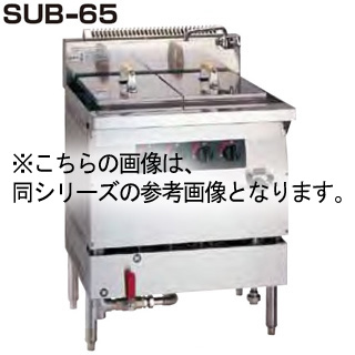 【業務用】角麺釜 SUB-120S 1200×600×800mm