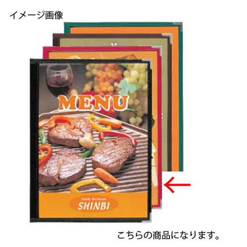 【まとめ買い10個セット品】シンビ メニューブック ABW-7 赤