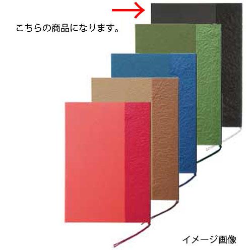 【まとめ買い10個セット品】シンビ メニューブック 和-101 黒