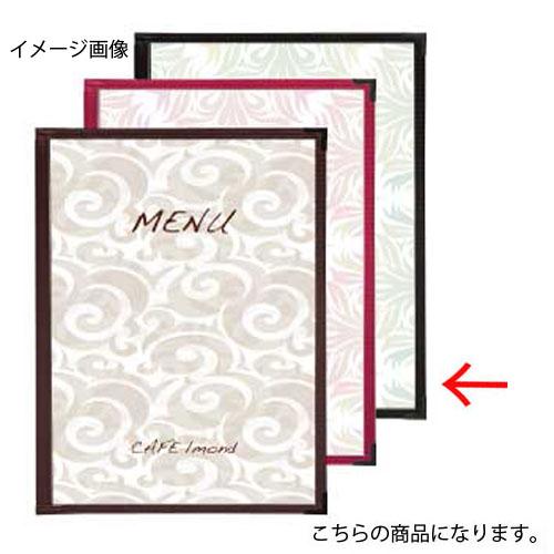 【まとめ買い10個セット品】シンビ メニューブック WBA-9 黒