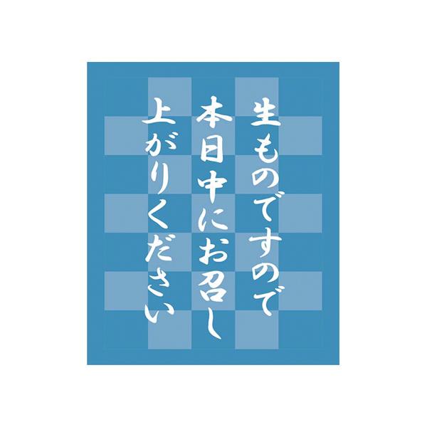 smj-007062299 格安激安 タックラベル No.802 生もの水色 30×25 ECJ デポー 1束