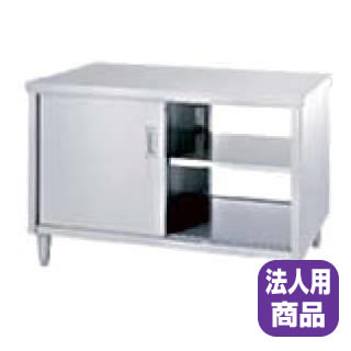 【業務用】シンコー SINKO 調理台両面EW-12060 1200×600×800 【 法人様専用商品 】【 メーカー直送/代引不可 】