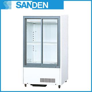 【業務用】冷蔵ショーケース サンデン キュービックタイプ MU-230XE 【 キュービック標準型タイプ 】 【 メーカー直送/代引不可 】【PFS SALE】