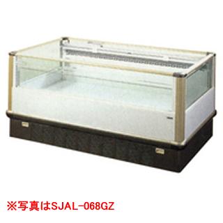 【業務用】サンデン 冷凍ショーケース 平型オープンタイプ[冷凍] sjal-048gzb 【 メーカー直送/代引不可 】【PFS SALE】