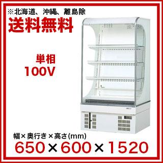 【業務用】冷蔵ショーケース サンデン オープンタイプ[お弁当・サンドイッチ用] rs-650cz【 メーカー直送/代引不可 】【PFS SALE】