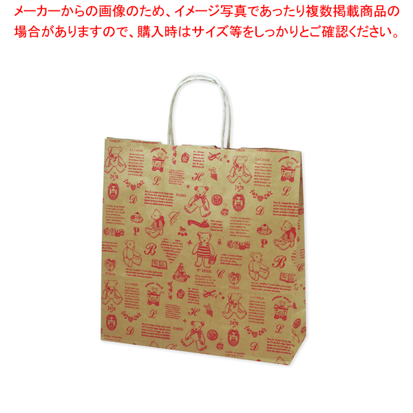 ssg-50-5216 手提げ袋 ベア 320×110×330 レッド 50P 【ECJ】