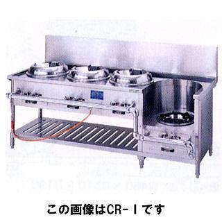 【業務用】タニコー CR型中華レンジ CR-I 【 メーカー直送/代引不可 】 【 送料無料 】