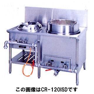 【業務用】タニコー CR型中華レンジ JS-CR-120SUT 【 メーカー直送/代引不可 】 【 送料無料 】