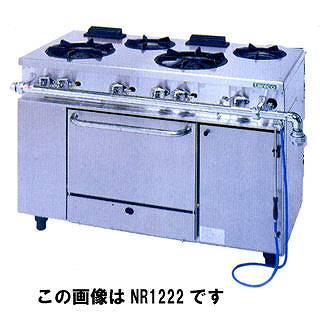 【業務用】タニコー ガスレンジ[アルファーシリーズ] NR1222 【 メーカー直送/代引不可 】 【 送料無料 】