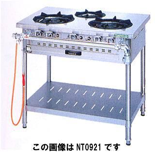 【業務用】タニコー ガステーブル[アルファーシリーズ] NT1860BW 【 メーカー直送/代引不可 】 【 送料無料 】
