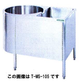【業務用】タニコー 角丸シンク T-MS-115 【 メーカー直送/代引不可 】