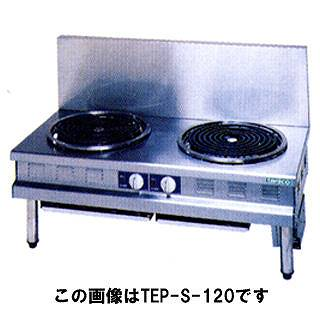 【業務用】【 送料無料 】 タニコー 電気ローレンジ TEP-S-120A 【 メーカー直送/代引不可 】 【 送料無料 】