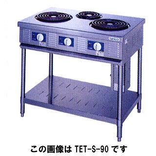 【業務用】タニコー 電気テーブルレンジ TET-S-90 【 メーカー直送/代引不可 】 【 送料無料 】