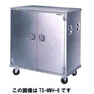 【業務用】タニコー 給食用コンテナー TS-MWH-8 【 メーカー直送/後払い決済不可 】