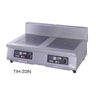 【業務用】タニコー 卓上式IHコンロ TIH-33N 【 メーカー直送/代引不可 】
