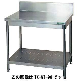 【業務用】タニコー tanico 作業台 組立品 TX-WT-60 【 メーカー直送/代引不可 】