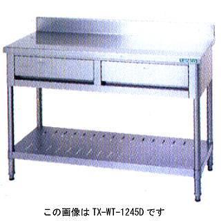 【業務用】タニコー tanico 引出付作業台 TX-WT-945D 【 メーカー直送/代引不可 】