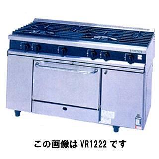 【業務用】タニコー ガスレンジ[Vシリーズ] VR1843A2N 【 メーカー直送/代引不可 】 【 送料無料 】
