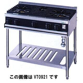 【業務用】タニコー ガステ-ブル[Vシリーズ] VT1843ANR 【 メーカー直送/代引不可 】 【 送料無料 】