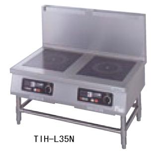 タニコーIHコンロ(ローレンジタイプ)TIH-L3