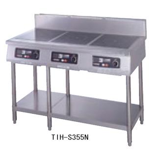 【業務用】タニコー IHコンロ[スタンドタイプ] TIH-S335N 【 メーカー直送/代引不可 】