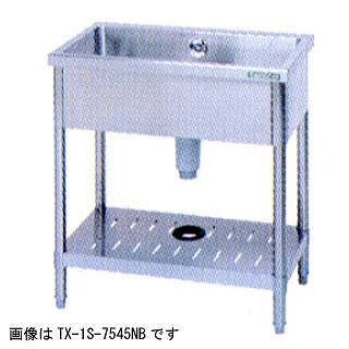 【業務用】タニコー tanico 一槽シンク[バックガード無し] TX-1S-4545NB 【 メーカー直送/代引不可 】