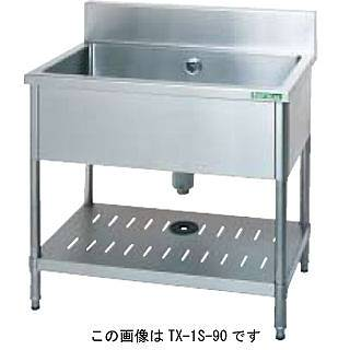 【業務用】タニコー tanico 一槽シンク TX-1S-60A 【 メーカー直送/代引不可 】