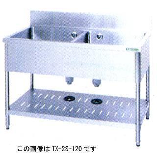 【業務用】タニコー tanico 二槽シンク TX-2S-150A 【 メーカー直送/代引不可 】
