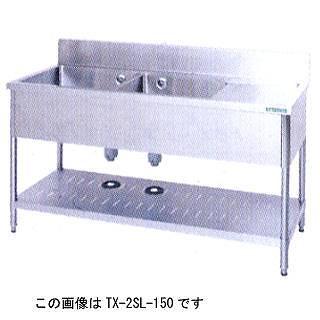 【業務用】タニコー tanico 水切付二槽シンク TX-2SL-120 【 メーカー直送/代引不可 】