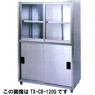 【業務用】タニコー tanico 戸棚[上段ガラス戸] TX-CB-150AG 【 メーカー直送/後払い決済不可 】