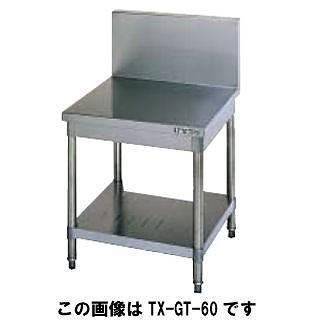 【業務用】タニコー tanico コンロ台 組立品 TX-GT-120A 【 メーカー直送/後払い決済不可 】