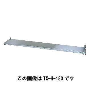 【業務用】タニコー tanico 平棚 組立品 TX-H-120L 【 メーカー直送/後払い決済不可 】