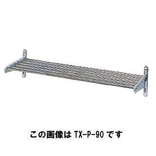 【業務用】タニコー tanico パイプ棚 組立品 TX-P-75 【 メーカー直送/後払い決済不可 】