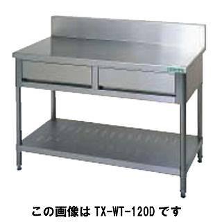 【業務用】タニコー tanico 引出付作業台 TX-WT-150D 【 メーカー直送/代引不可 】