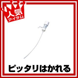 【まとめ買い10個セット品】ワンプッシュ定量ディスペンサー 一押くん (いちおしくん) 103-20