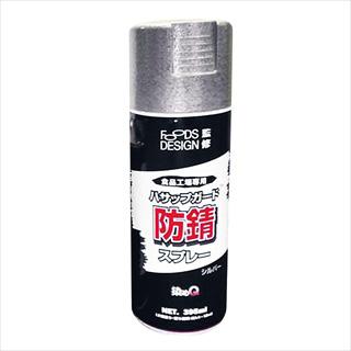 【まとめ買い10個セット品】サビたまんまで塗れるカラー シルバー
