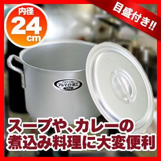 【まとめ買い10個セット品】半寸胴鍋 アルミニウム(アルマイト加工) (目盛付)TKG 24cm