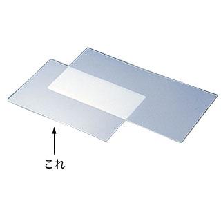 【まとめ買い10個セット品】『 まな板 業務用 家庭用 使い捨て 450mm 』住友 使い捨てまな板 [100枚入] 450×300mm